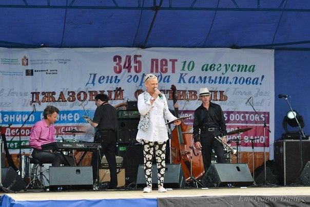 Фестиваль 2013