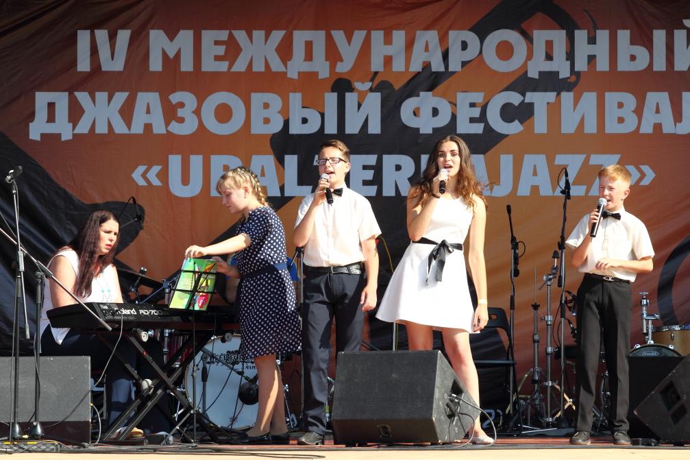 UralTerraJazz-2016